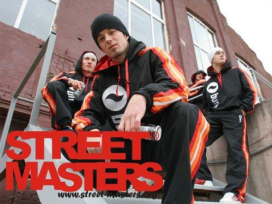 Street Masters (школа брейк-данса)