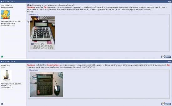 Продам ноутбук без Windows