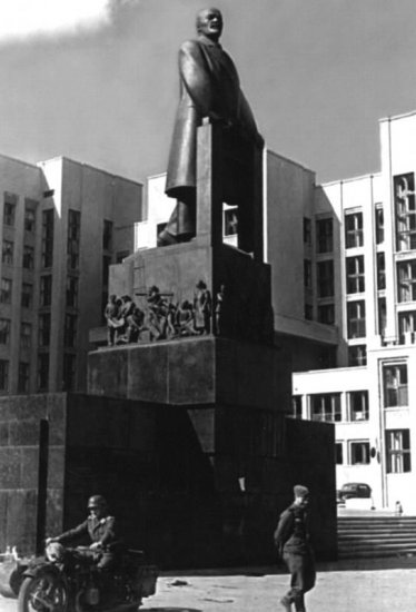 Минск в оккупации