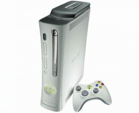 Поиграть в Xbox 360 на экране размером с дом?