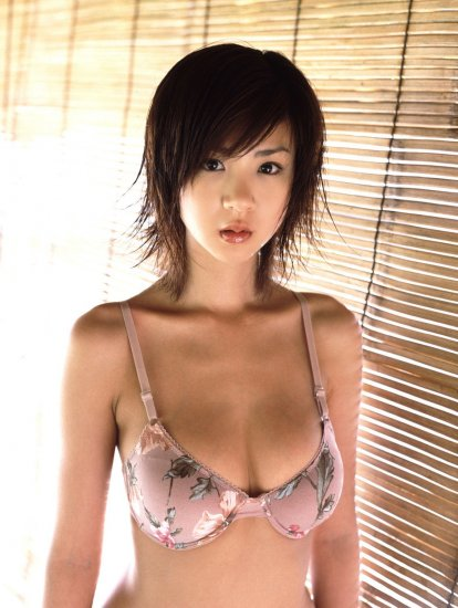 Aki Hoshino. Часть 8.