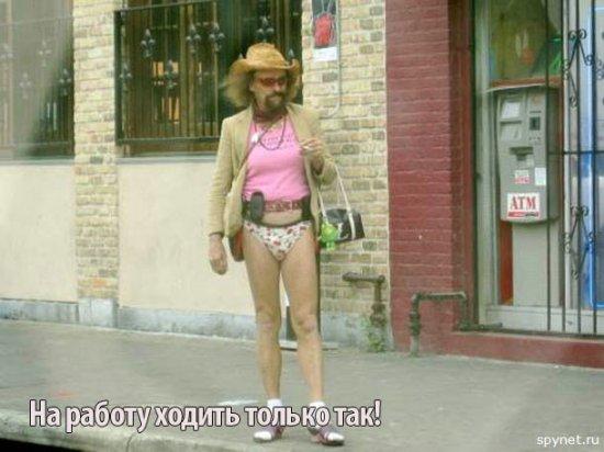 Как одеваться в такую жару?