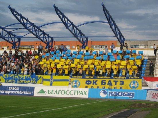 Беларусские Ultras: БАТЭ - Динамо Минск