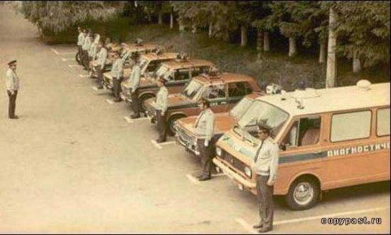 Автомобили советских ГАИшников
