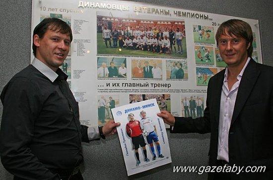 Обзор: Динамо Минск - Байер Леверкузен