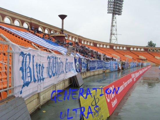 Generation Ultras: Динамо Минск - Байер Леверкузен