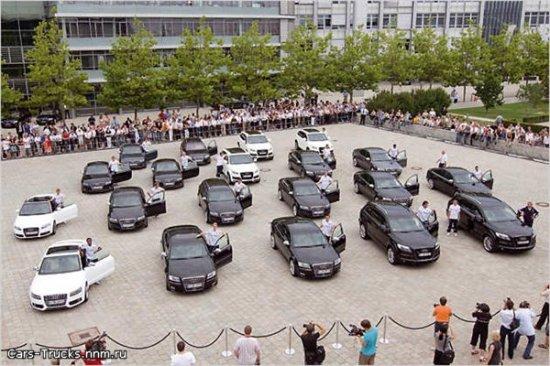 ФК Бавария и Audi — подарки к новому сезону