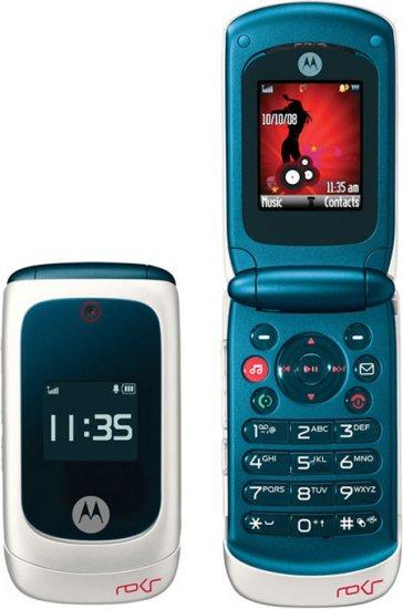 Три новичка в семье телефонов-плееров Motorola ROKR