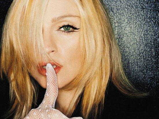 Мадонна разменяла полтинник
