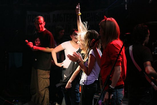 Go-FEST2008