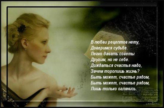 ЛюбOOFь