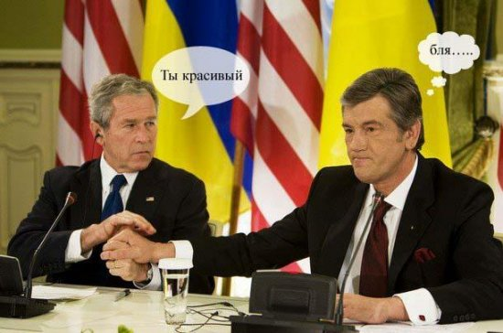 Фотожаб на Буша