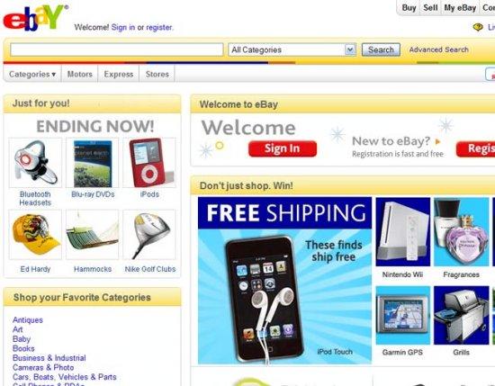 Составлен рейтинг самых курьезных лотов eBay