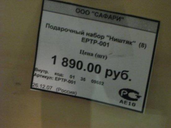 Хороший такой ништяк)