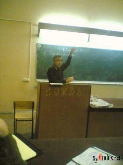 Студенчиские фото)