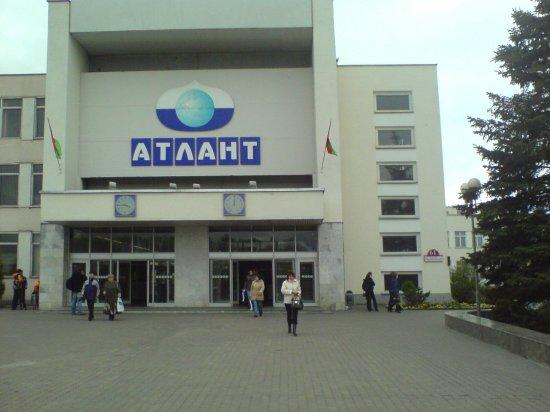 Атлант внутри