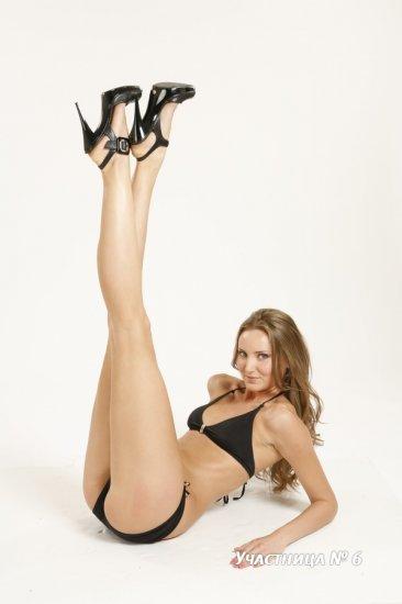 Мисс MAXIM 2008 (+голосование)