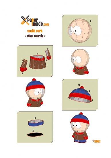 Бумажный South Park stan