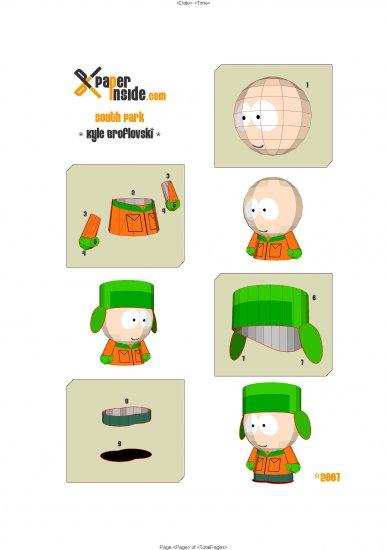 Бумажный South Park kyle