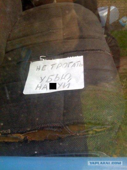 """Злой водитель """"Газели""""."""