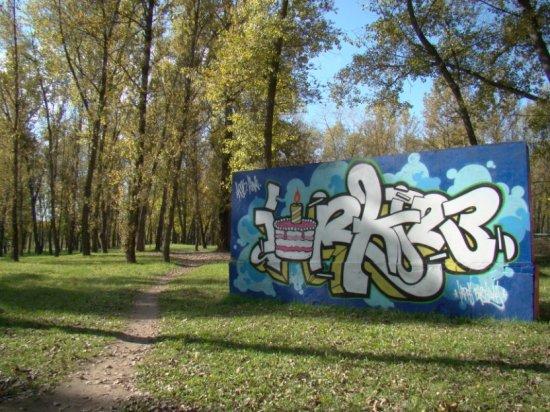 Графити в Беларуси
