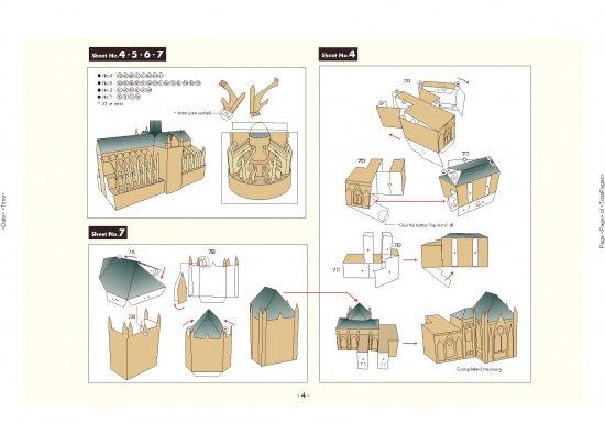 Замок из бумаги