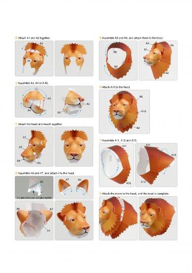 Бумажный лев
