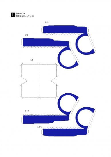 Subaru из бумаги
