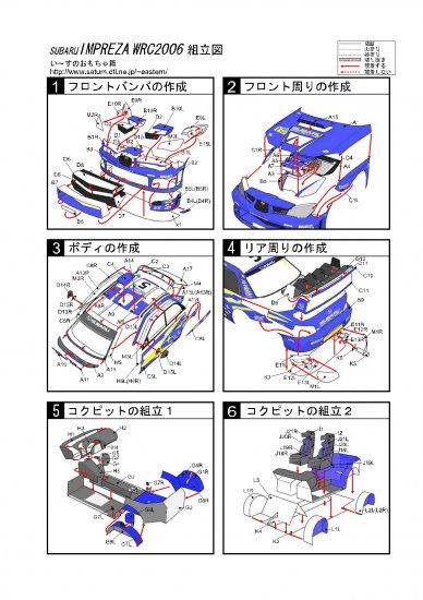 Subaru �� ������