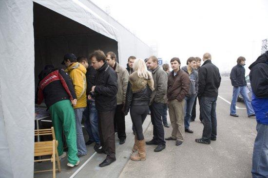 Эконом-ралли 2008: как это было