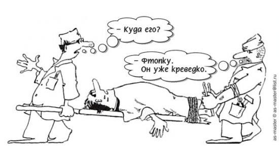 Интернет-мемы. Йа Креведко!
