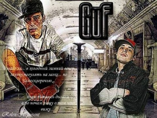 ЦАО Records-Guf