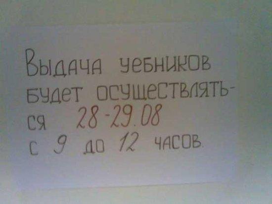 О,великий и могучий русский язык.