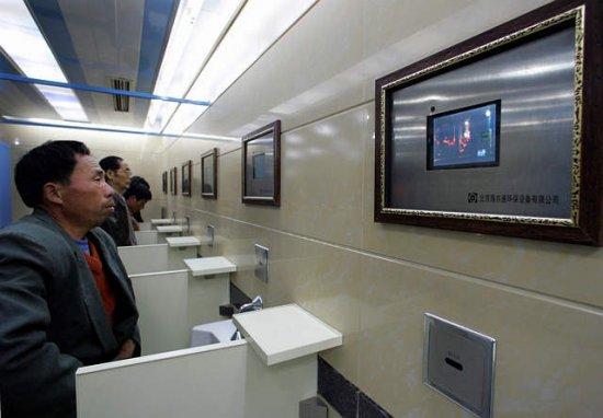 Немного фоток о WC
