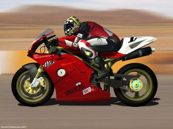 Мотоциклики