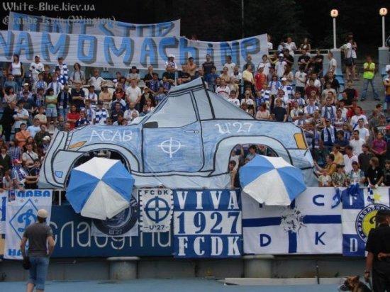 """Динамо Киев"", Ultras"