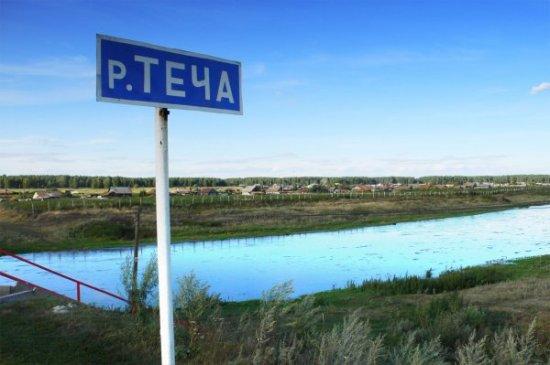 Уральский Чернобыль - трагедия длиною в 50 лет