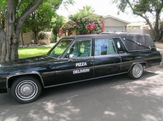 Оригинальная служба доставки пиццы