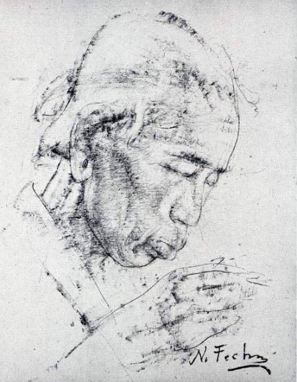 Н. И. Фешин