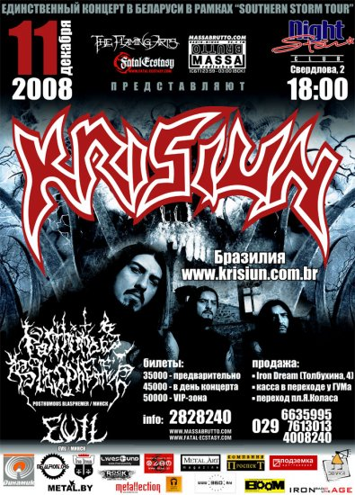 KRISIUN В Минске в рамках Southern Storm Tour...