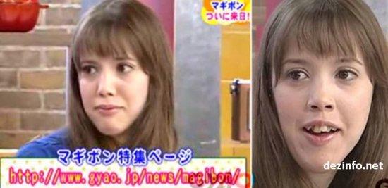 Сидела бы ты молча, японочка...