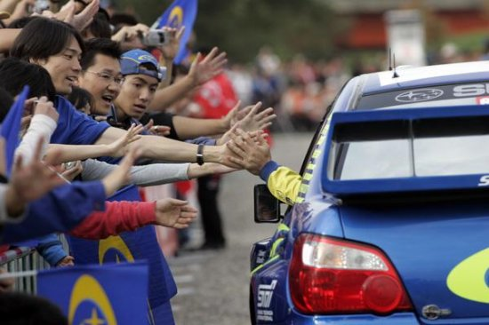 Долой традиции: Subaru отказывается от участия в ралли WRC