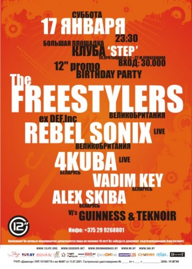 The Freestylers (uk), Rebel Sonix (uk), 4kuba - Step - 17.01.2009