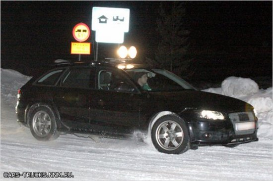 Шпионаж. Audi A4 Allroad Quattro