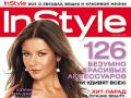 Кэтрин Зета-Джонс (Catherine Zeta - Jones) - InStyle