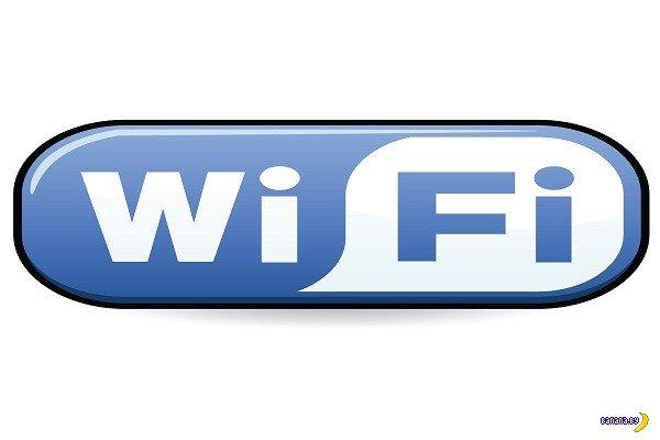 Комплекты для взлома WiFi-сетей продаются по $24. . Статья содержит.