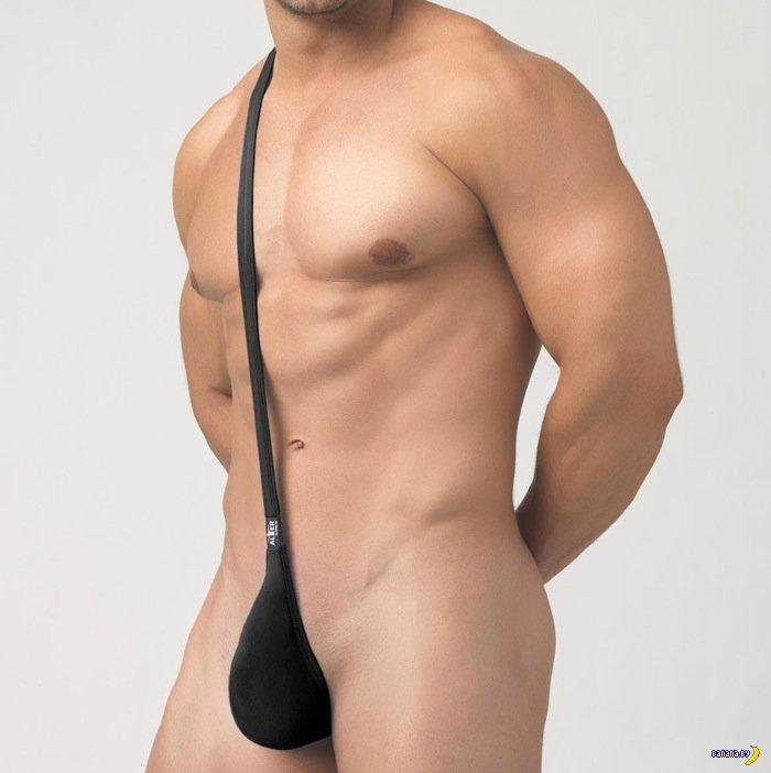 Сексуальные трусиики парней 11 фотография