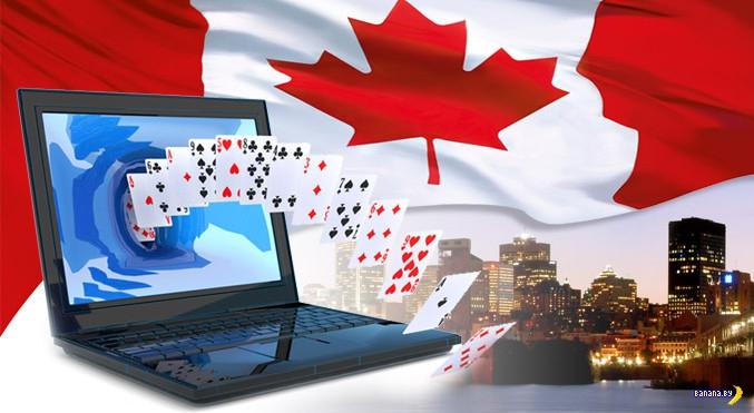 Канада онлайн казино игра кладоискатель казино