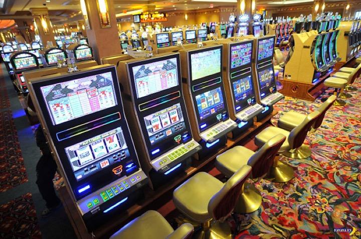 Играть супер слотс онлайн казино контрольчестности рф
