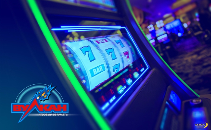 Игровые автоматы вулкан на деньги с выводом игровой автомат про нефть